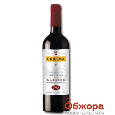 Вино Криково (Cricova) Премьера Каберне 0,75 л – ИМ «Обжора»