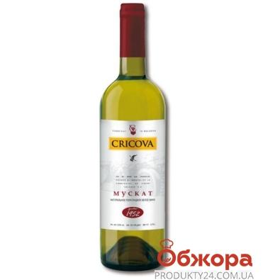 Вино Криково (Cricova)  Премьера Мускат белое п/сл 0.75 л. – ИМ «Обжора»