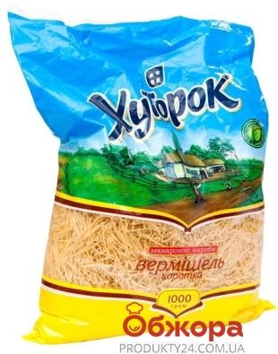 Вермишель Хуторок 1 кг – ИМ «Обжора»