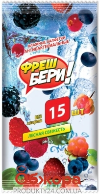 Салфетки влажные Fresh Бери 15 шт – ИМ «Обжора»