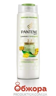 Шампунь Пантин (PANTENE) Слияние с природой Для тонких и ослабленных волос 200 мл/ – ИМ «Обжора»
