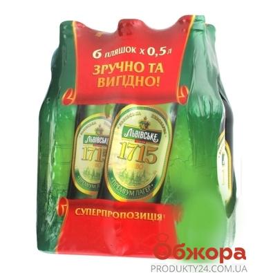 Пиво Львовское 1715, бут. 6-пак, 3л – ИМ «Обжора»
