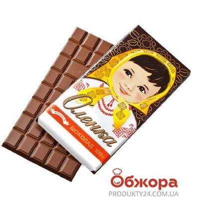 Шоколад Рошен (Roshen) Алёнка 100 г – ИМ «Обжора»