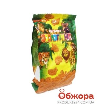 Печиво ХБФ 180г Зоологічне – ІМ «Обжора»