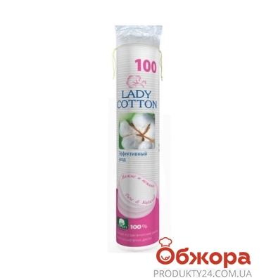 Ватные диски Леди котон (Lady Cotton) косметические 100 шт – ИМ «Обжора»
