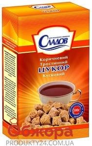 Сахар Сладов коричневый кусковой 500г – ИМ «Обжора»