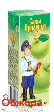 Сок Сады Придонья 200г зелёное яблоко – ИМ «Обжора»