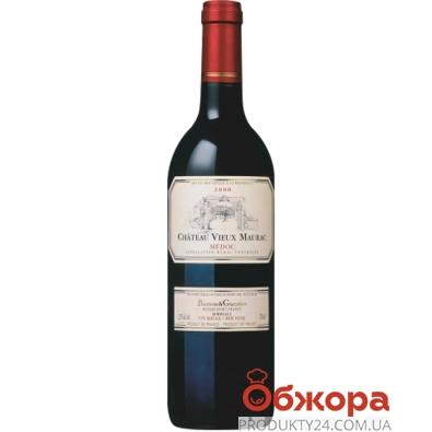 Вино Бартон & Гестье (B&G) Вье Морак – ИМ «Обжора»