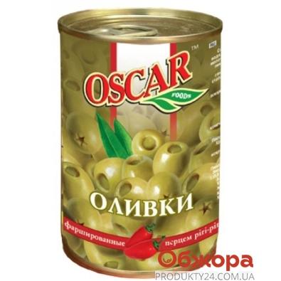 Оливки Оскар (Oscar) с перцем пири-пири 300 г – ИМ «Обжора»