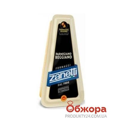 Сыр Пармиджано Реджиано Занетти (Zanetti) 32% 200 г – ИМ «Обжора»