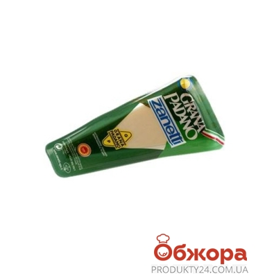 Сыр Грано Падано Занетти (Zanetti) 200 г 32% – ИМ «Обжора»