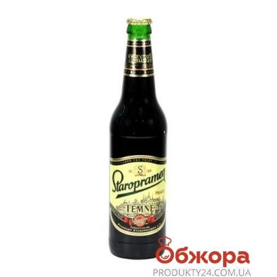 Пиво Старопрамен (Staropramen) темное 0.5 л – ИМ «Обжора»