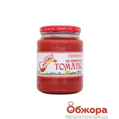 Томаты Смачно по-купечески 660 г – ИМ «Обжора»