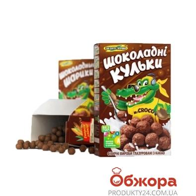 Кукурузные шарики Золотое Зерно шоколадные 75 г – ИМ «Обжора»