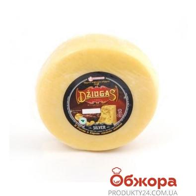 Сыр Джюгас (Dziugas) Пармезан 40%  вес. – ИМ «Обжора»