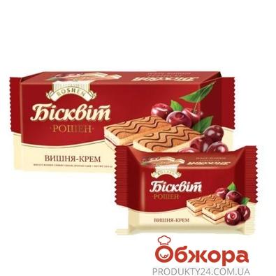 Бисквит Рошен (Roshen) вишня-крем 300 г – ИМ «Обжора»