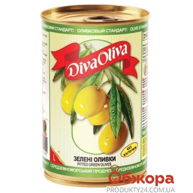 Оливки Дива олива (Diva Oliva) без косточки 300 гр. – ИМ «Обжора»