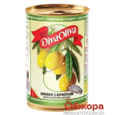 Оливки Дива олива (Diva Oliva) с анчоусом 300 гр. – ИМ «Обжора»