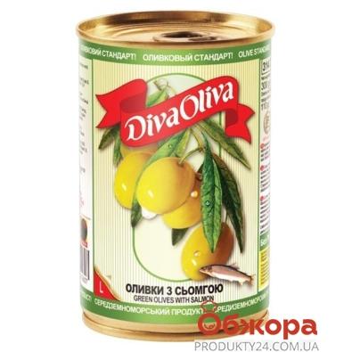Оливки Дива олива (Diva Oliva) с семгой 300 гр. – ИМ «Обжора»