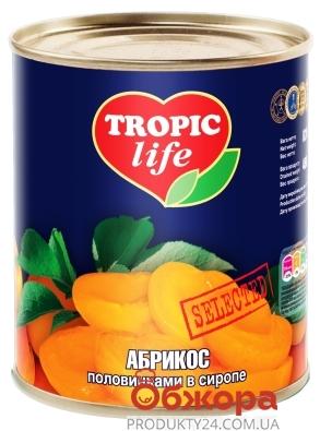 Абрикосы Тропик Лайф (TROPIC Life) половинками 850 мл – ИМ «Обжора»