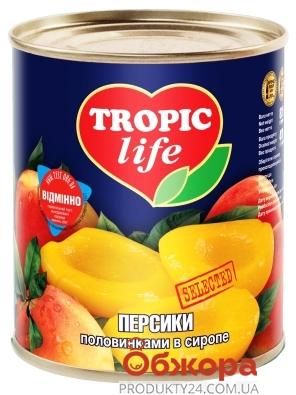 Персик Тропик Лайф (TROPIC Life) половинки в сиропе 820 г – ИМ «Обжора»