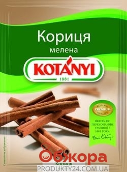 Приправы Котани (Kotanyi) Корица меленная 25г пак – ИМ «Обжора»