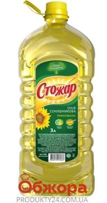 Подсолнечное масло Стожар рафинированное 3 л – ИМ «Обжора»