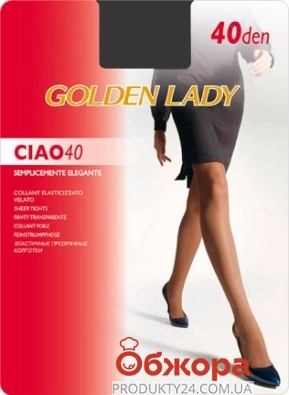 Голден Леди (GOLDEN LADY) ciao 40 fumo lV – ИМ «Обжора»