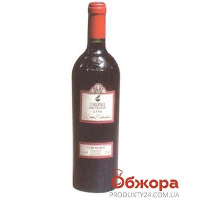 Вино Луи Эшенауэр (Louis Eschenauer)  д`Ок Каберне Совиньон красное сухое 0,75 л – ИМ «Обжора»