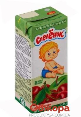 Сок Спеленок 200 мл. яблочно-вишневый – ИМ «Обжора»