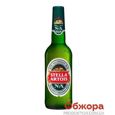 Пиво Стелла Артуа (Stella Artois) безалкогольное 0.5 л. – ИМ «Обжора»