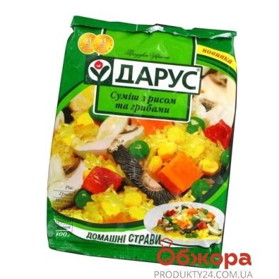 Смесь овощей Дарус с рисом и грибами 400г – ИМ «Обжора»