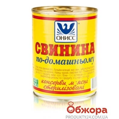 Тушенкас свининая Онисс по-домашнему  350 г – ИМ «Обжора»
