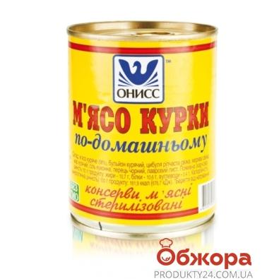Мясо курицы Онисс по-домашнему 350 г – ИМ «Обжора»