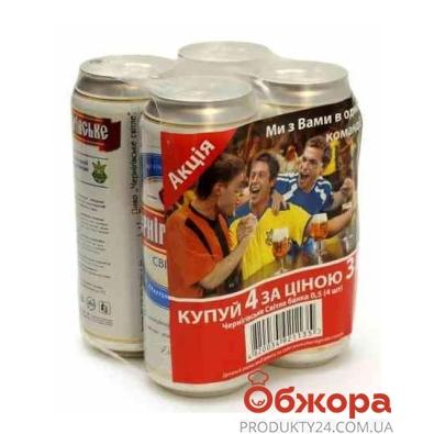 Пиво Черниговское  светлое  4*0,5 л – ИМ «Обжора»