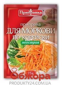Приправа Приправка для корейской моркови (не острая) 25г – ИМ «Обжора»