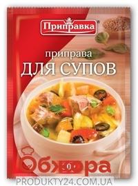 Приправа Приправка для супов  30г – ИМ «Обжора»