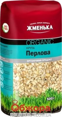Крупа перловая органическая 500г Жменька(ГЦ) – ИМ «Обжора»