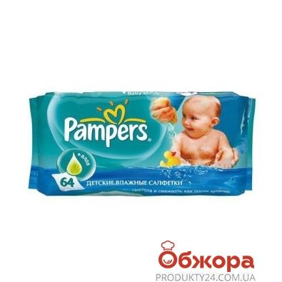Салфетки Памперс (Pampers) влажные детские Fresh 64 шт – ИМ «Обжора»
