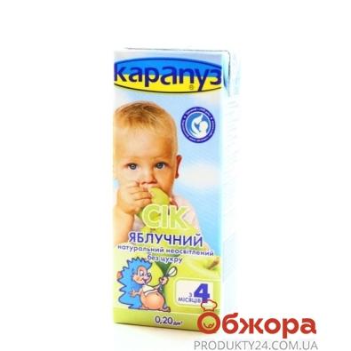 Сок Карапуз Яблоко неосветленный 200 г – ИМ «Обжора»