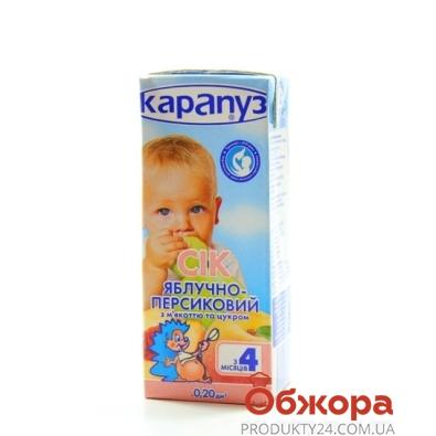 Сок Карапуз Яблоко-персик 200 г – ИМ «Обжора»