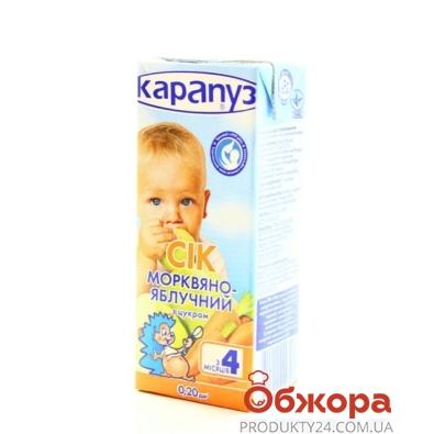 Сок Карапуз Морковно-яблочный 200 г – ИМ «Обжора»