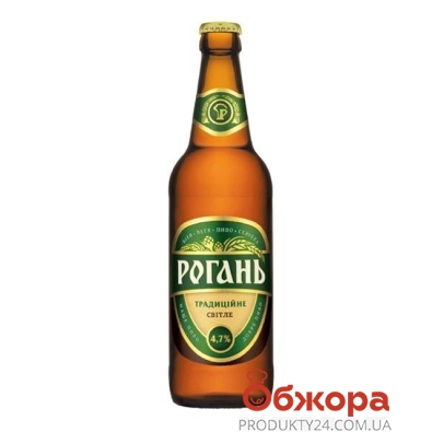 Пиво Рогань Традиционное 0,5 л. – ИМ «Обжора»