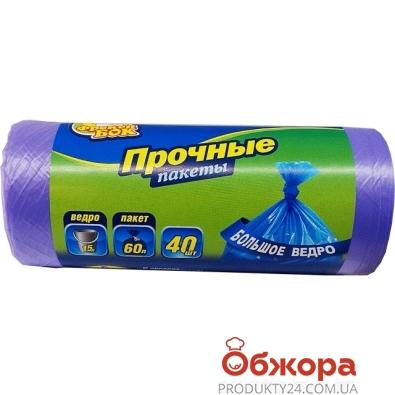 Пакеты Фрекен Бок для мусора 60*80/60л 40шт. (фиолетовый) – ИМ «Обжора»