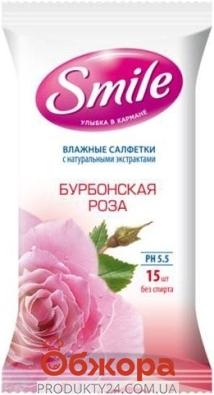 Салфетки Смайл (Smile) влажные Дейли роза/пион 15 шт – ИМ «Обжора»