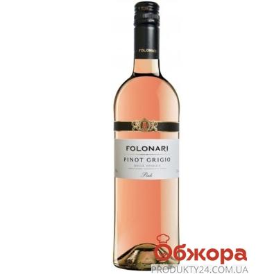 Вино Фолонари (Folonari) Пино Гриджио делле Венеция 0,75 л – ИМ «Обжора»