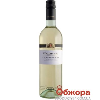 Вино Фолонари (Folonari) Шардоне делле Венеция Италия полусухое 0,7 л – ИМ «Обжора»
