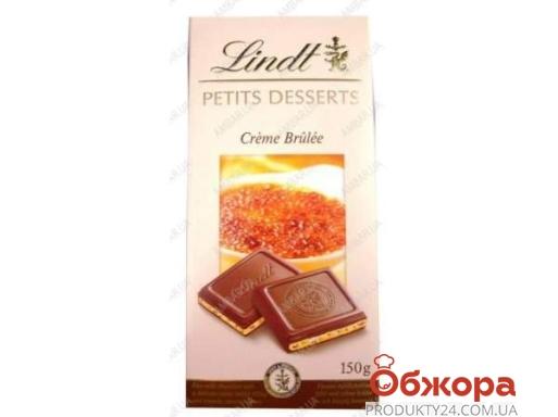 """Шоколад """"Линдт"""" Маленькие десерты крем-брюле, 150 г – ИМ «Обжора»"""