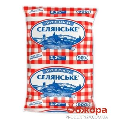 Молоко Селянське 3,2% 0,9л (ГЦ) – ІМ «Обжора»