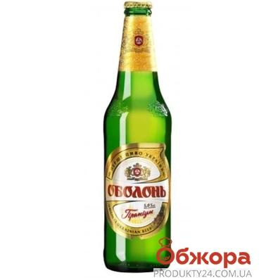 Пиво Оболонь Премиум 0.5 л. – ИМ «Обжора»